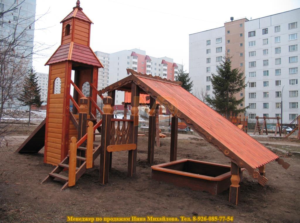 Детский комплекс горка с песочницей