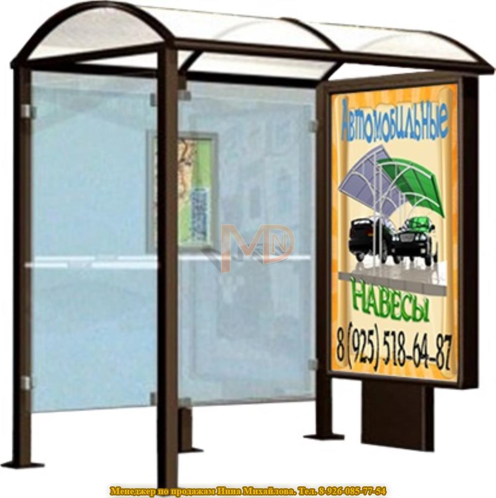 Павильон для паркомата с рекламным носителем П-3