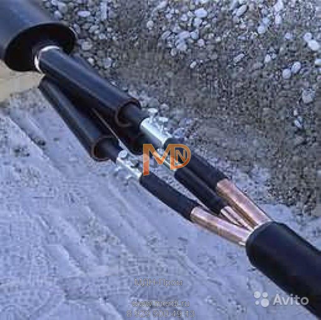 Муфты для соединения кабелей напряжением до 10 кВ