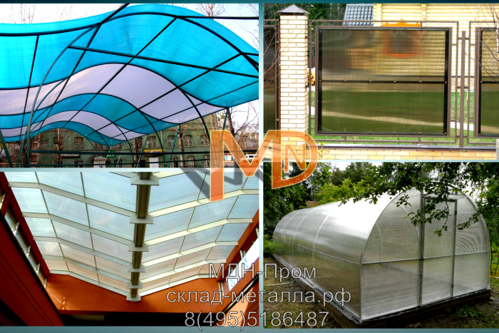 Конструкции изготовленные с использованием сотового поликарбоната