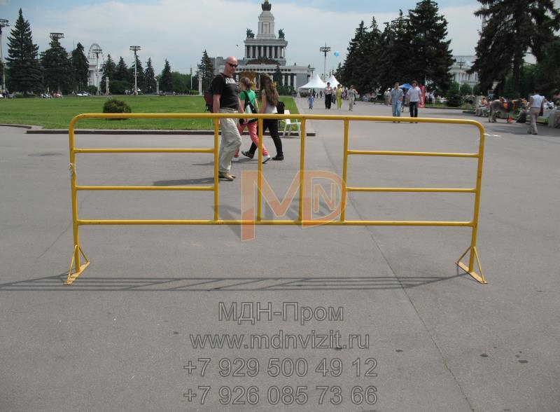 Ограждение переносное на ВДНХ в Москве