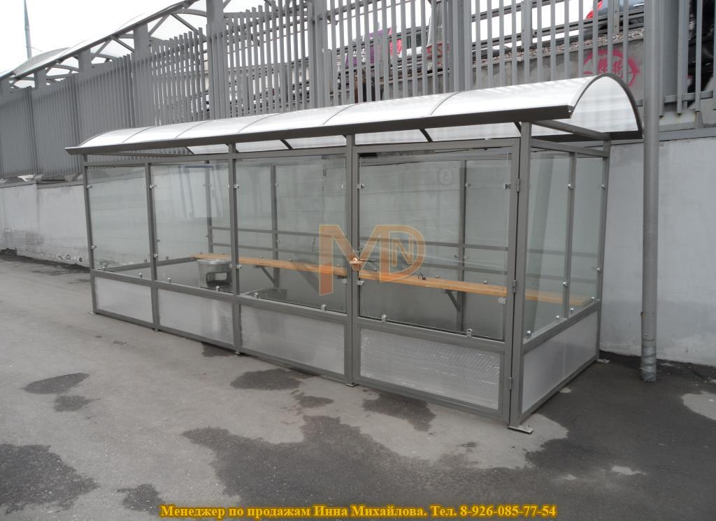 ПКз - павильон для курения закрытый в Москве