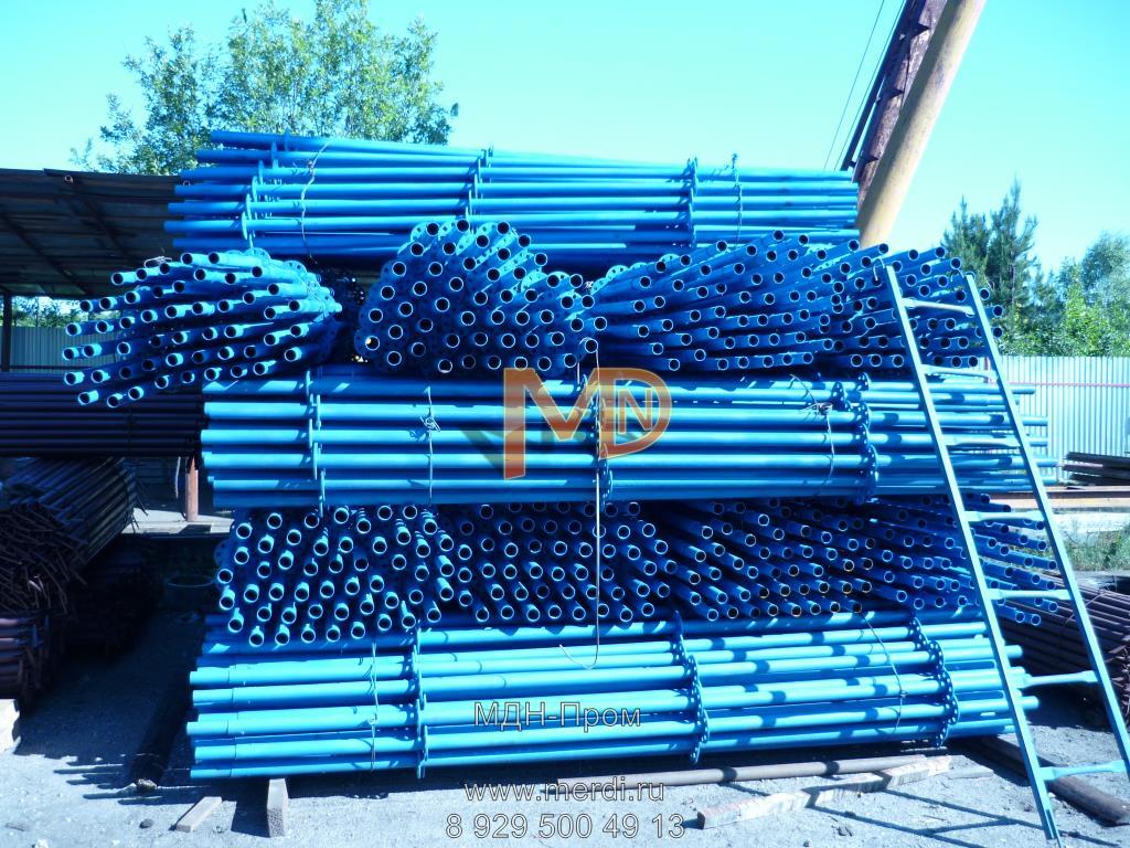 Изготовление строительных лесов Подольск