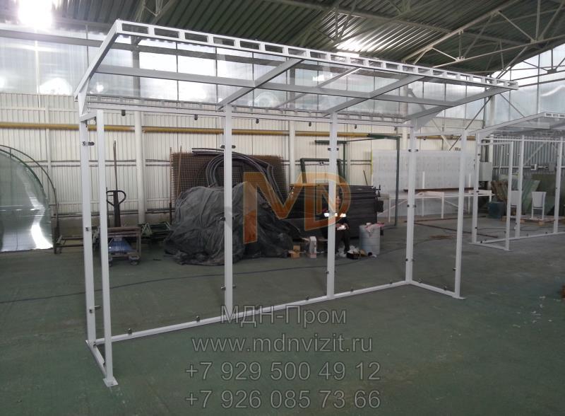 Остановка Г-образная производства МДН-Пром