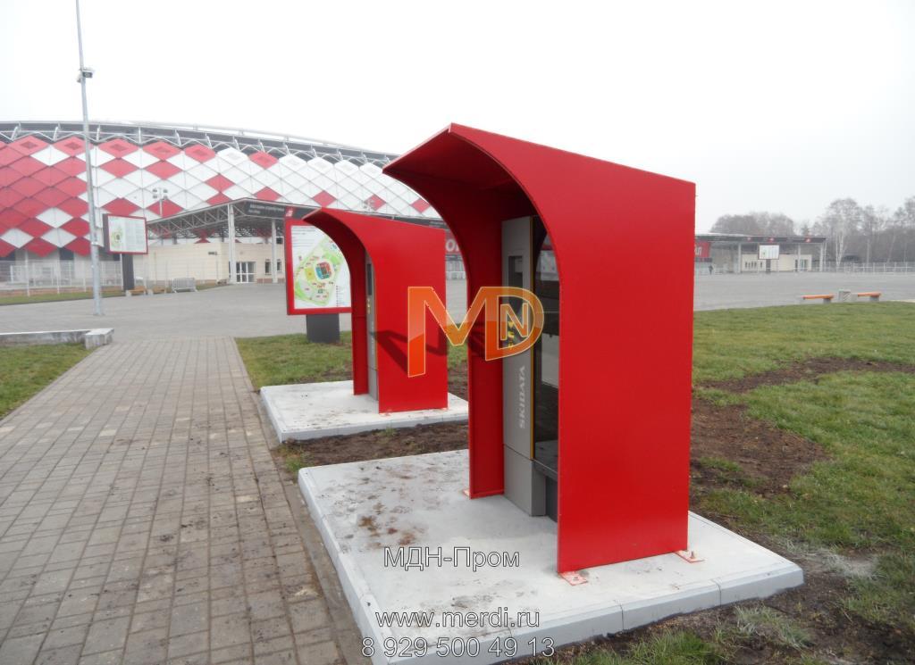 Павильон для паркомата