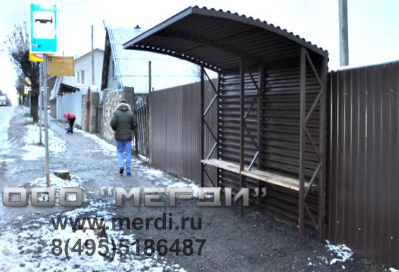 Остановочный павильон изготовленный по заказу Администрации г. Серпухова