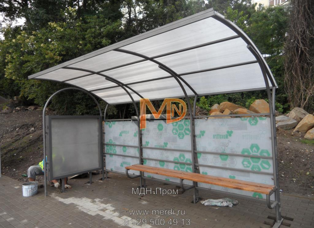 Остановка АПдр-1 в городе Сочи, вблизи стадиона