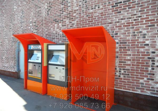 Металлический павильон для паркомата