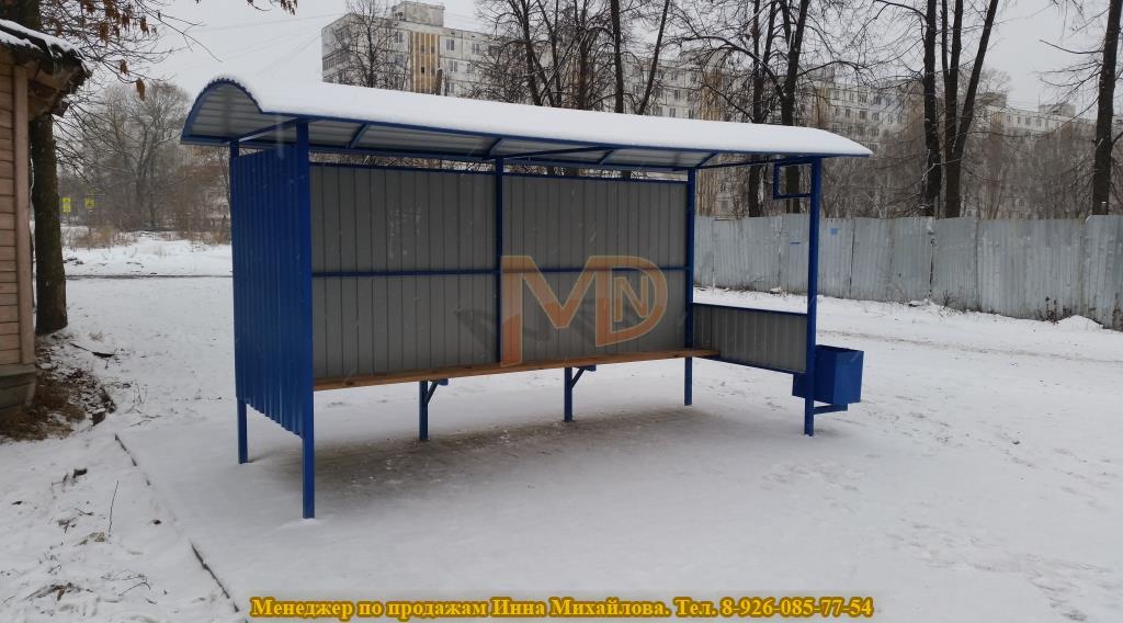 Автопавильон под заказ в Ярославль