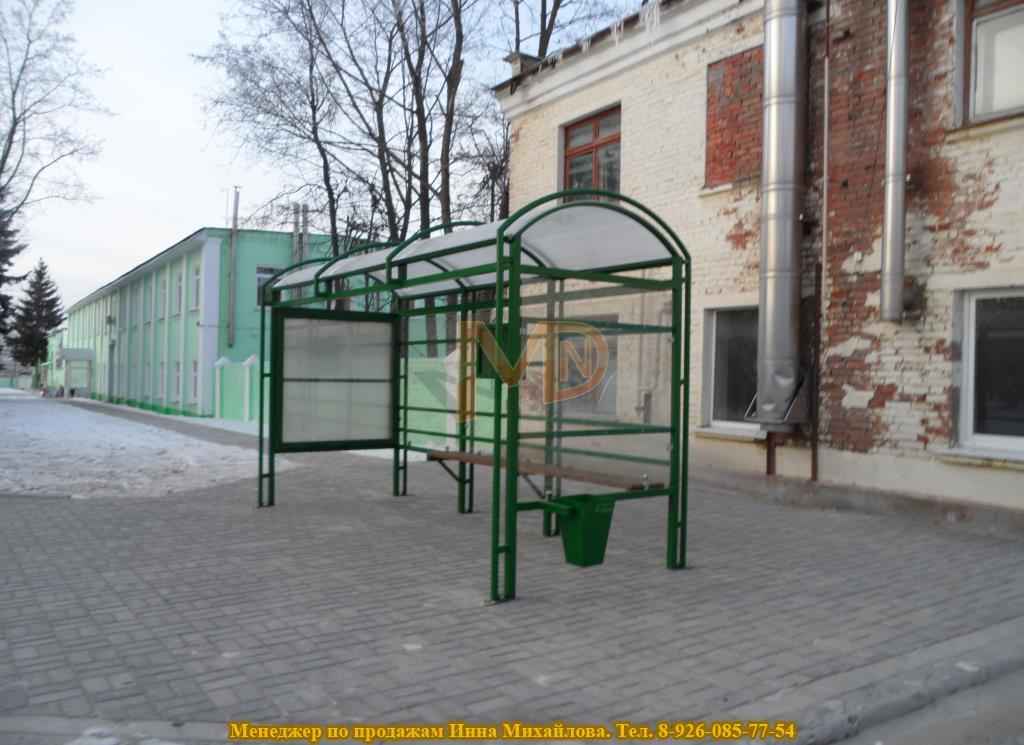 Остановка общественного транспорта ГА-р1