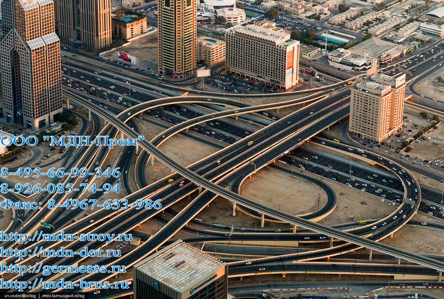 Дорожное и мостовое ограждение на развязке