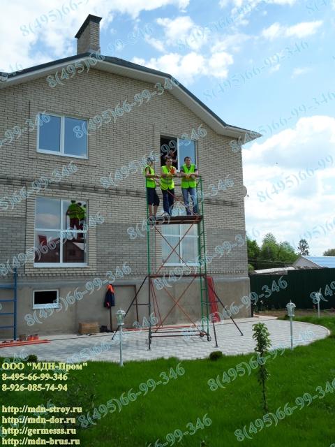 строительная вышка в Подольске
