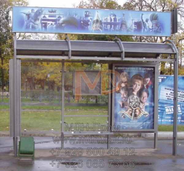 Автобусный павильон Га